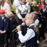 Фотограф в школу в Наро-Фоминске