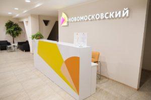 Интерьерная фотосъемка в Москве и области