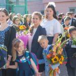 Фотограф на первое сентября Москва цена
