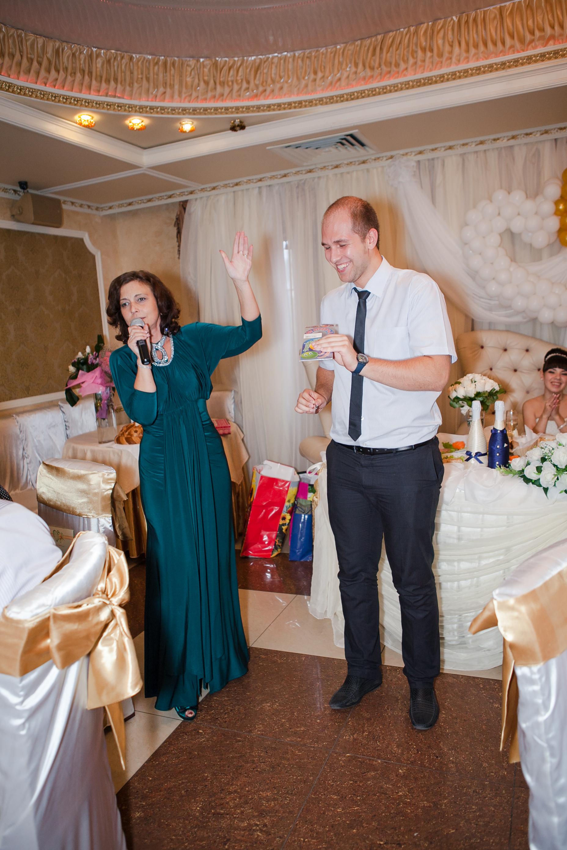 Поздравления на свадьбу от ведущего